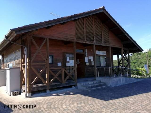菰沢公園キャンプ