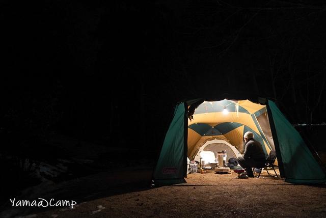 Outdoor Fun キャンプフィールド